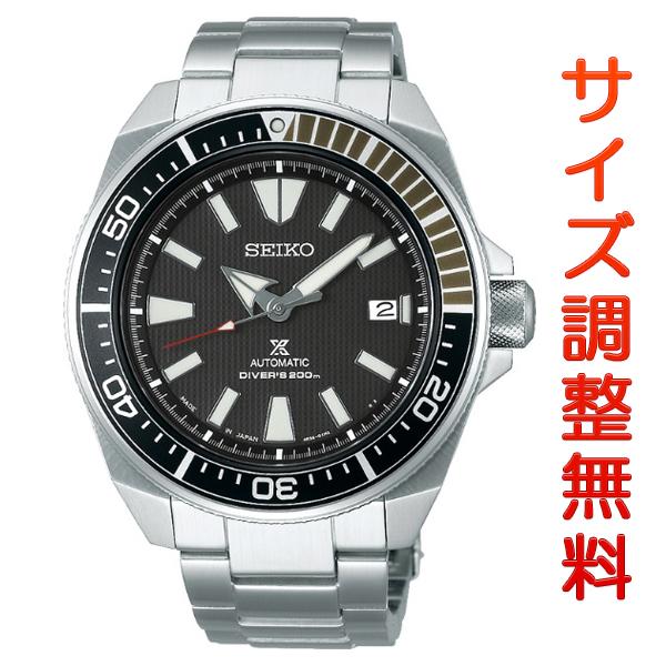 セイコー ダイバースキューバ サムライ メンズ 腕時計 SBDY009 SEIKO プロスペックス ダイバーズウォッチ 時計 【お取り寄せ商品】 正規品