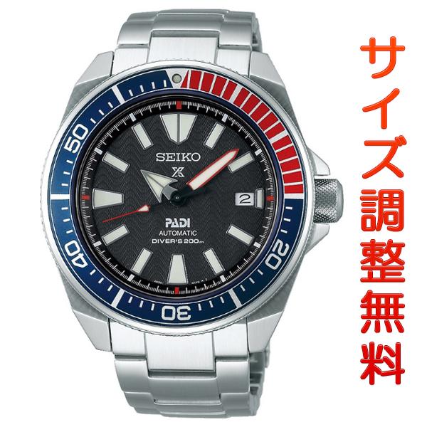 セイコー ダイバースキューバ PADI サムライ メンズ 腕時計 SBDY011 SEIKO プロスペックス ダイバーズウォッチ 時計 【お取り寄せ商品】