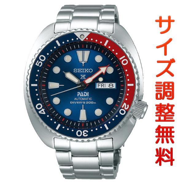 セイコー ダイバースキューバ PADI タートル メンズ 腕時計 SBDY017 SEIKO プロスペックス ダイバーズウォッチ 時計 【お取り寄せ商品】 正規品