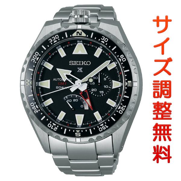 セイコー プロスペックス ランドマスター 自動巻き SBEJ001 SEIKO メンズ 腕時計 ブラック 時計 【お取り寄せ商品】 正規品