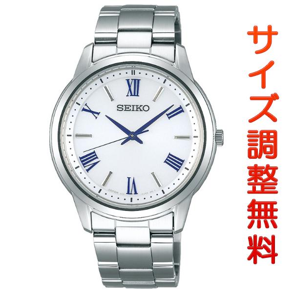 セイコー セレクション 日本製 ソーラー メンズ 腕時計 SBPL007 SEIKO シルバー 時計 【お取り寄せ商品】 正規品