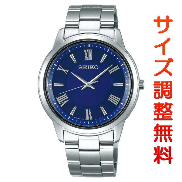 セイコー セレクション 日本製 ソーラー メンズ 腕時計 SBPL009 SEIKO ネイビー 時計 【お取り寄せ商品】 正規品