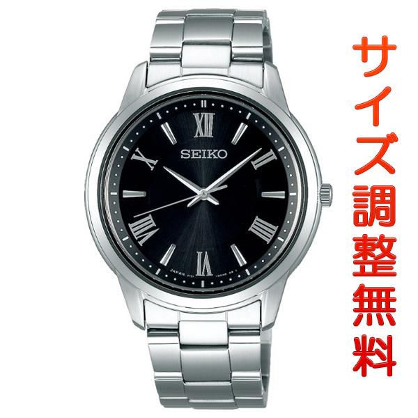 セイコー セレクション 日本製 ソーラー メンズ 腕時計 SBPL011 SEIKO ブラック 時計 【お取り寄せ商品】 正規品