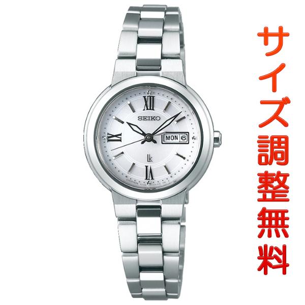 セイコー ルキア レディース ソーラー 腕時計 SSVN029 SEIKO LUKIA シルバー 【お取り寄せ商品】 正規品