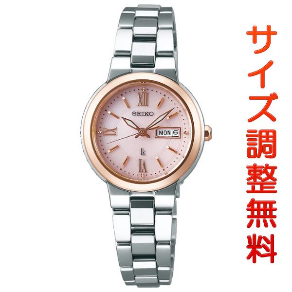 セイコー ルキア レディース ソーラー 腕時計 SSVN030 SEIKO LUKIA ピンク 【お取り寄せ商品】 正規品