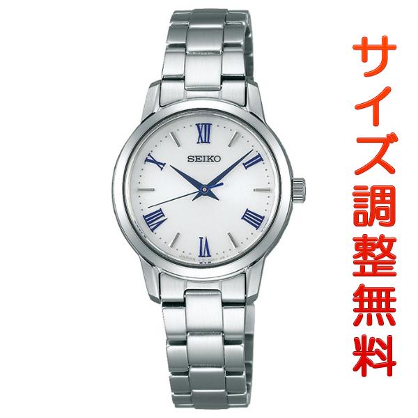 セイコー セレクション 日本製 ソーラー レディース 腕時計 STPX047 SEIKO シルバー 時計 【お取り寄せ商品】 正規品