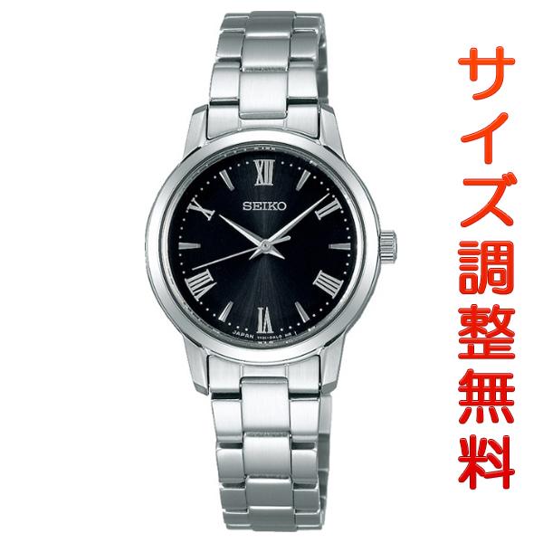 セイコー セレクション 日本製 ソーラー レディース 腕時計 STPX051 SEIKO ブラック 時計 【お取り寄せ商品】