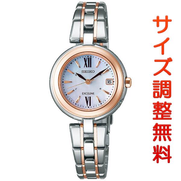 セイコー エクセリーヌ SEIKO EXCELINE 電波 ソーラー 電波時計 腕時計 レディース SWCW134 【お取り寄せ商品】 正規品