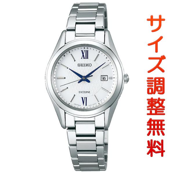 セイコー エクセリーヌ SEIKO EXCELINE 電波 ソーラー 電波時計 腕時計 レディス ペアウォッチ SWCW145 【お取り寄せ商品】 正規品