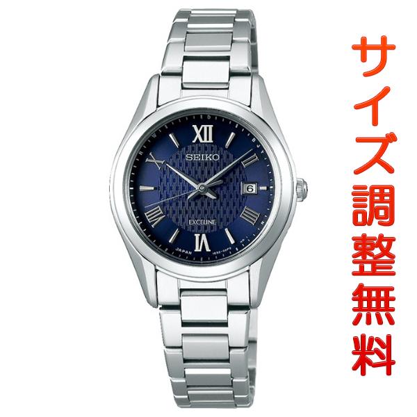 セイコー エクセリーヌ SEIKO EXCELINE 電波 ソーラー 電波時計 腕時計 レディス ペアウォッチ SWCW147 【お取り寄せ商品】 正規品