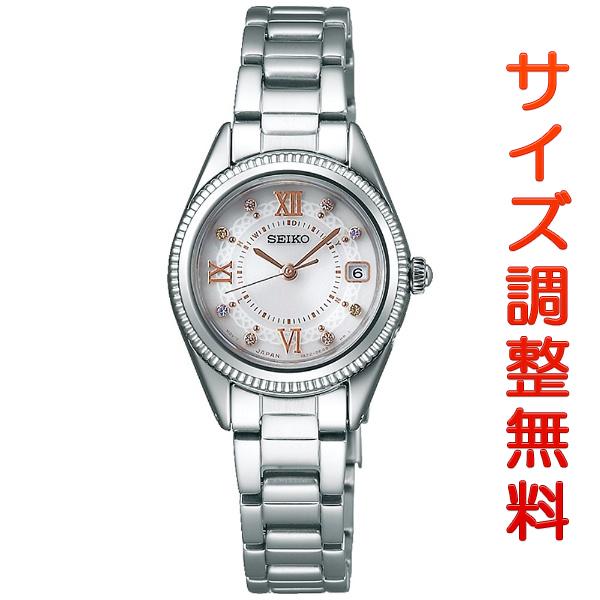 セイコー セレクション SEIKO SELECTION スペシャルエディション 電波 ソーラー 電波時計 腕時計 レディース SWFH061 【お取り寄せ商品】 正規品
