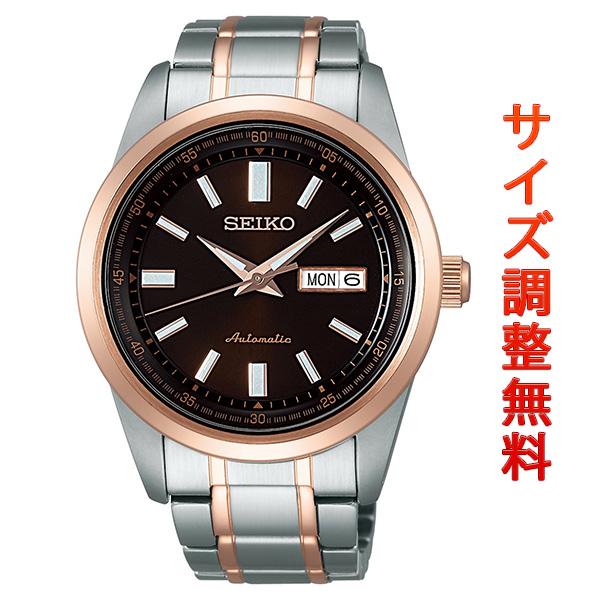 セイコー メカニカル SEIKO Mechanical 自動巻き メカニカル 腕時計 メンズ SARV006