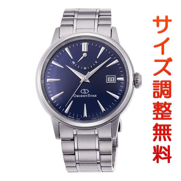 オリエントスター ORIENT STAR クラシック 腕時計 メンズ 自動巻き オートマチック メカニカル RK-AF0004L