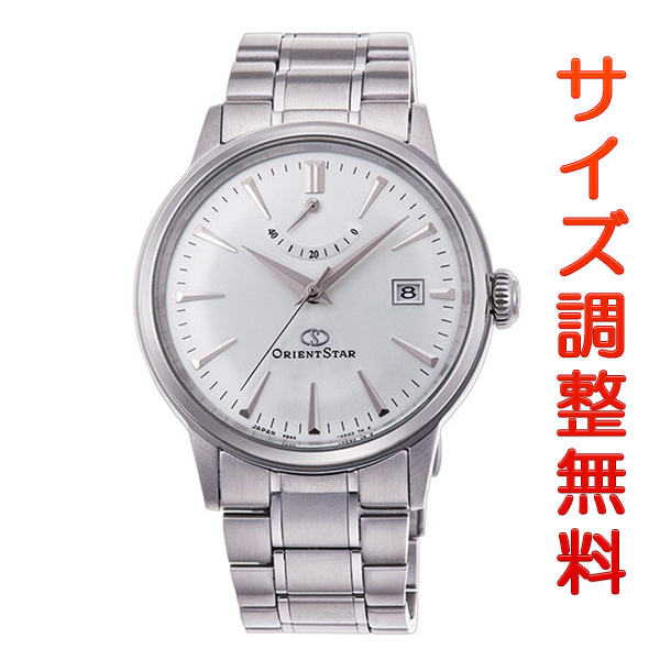 オリエントスター ORIENT STAR クラシック 腕時計 メンズ 自動巻き オートマチック メカニカル RK-AF0005S