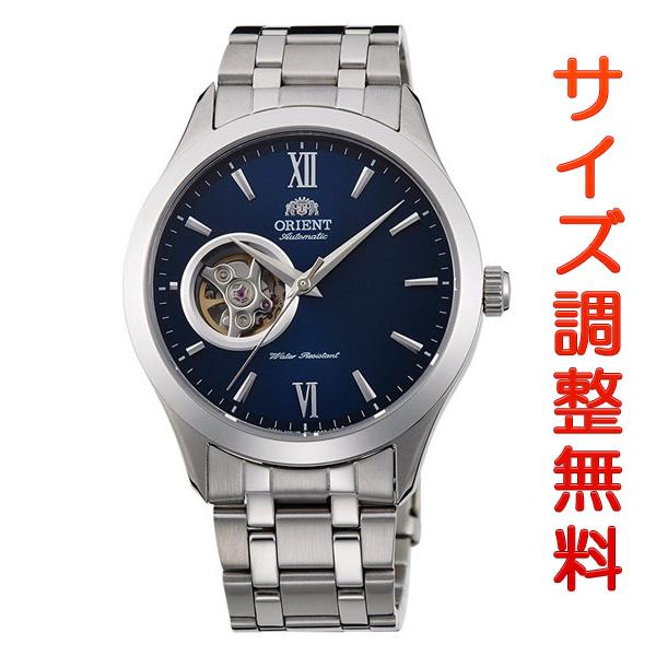 オリエント ORIENT スタンダード STANDARD 腕時計 メンズ 自動巻き オートマチック メカニカル セミスケルトン RN-AG0003L 正規品