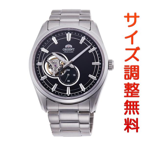 オリエント 腕時計 メンズ 自動巻き 機械式 ORIENT コンテンポラリー CONTEMPORARY セミスケルトン RN-AR0001B 正規品