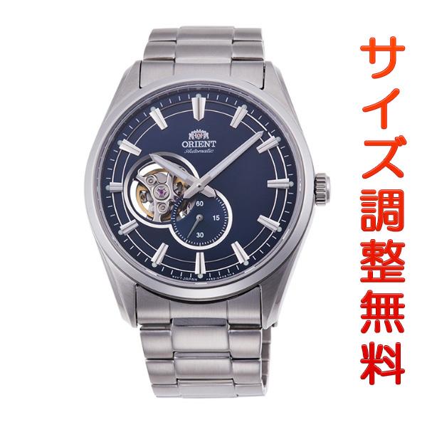 オリエント 腕時計 メンズ 自動巻き 機械式 ORIENT コンテンポラリー CONTEMPORARY セミスケルトン RN-AR0002L 正規品