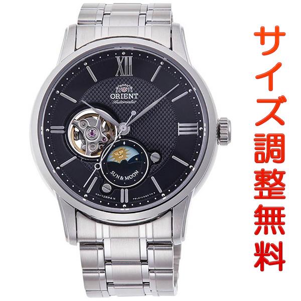 オリエント ORIENT クラシック CLASSIC 腕時計 メンズ 自動巻き オートマチック メカニカル サン&ムーン RN-AS0001B 正規品