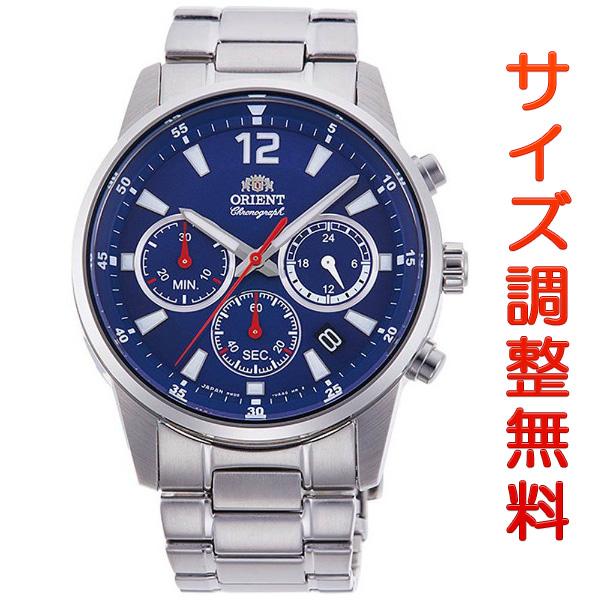 オリエント ORIENT スポーティー SPORTY 腕時計 メンズ RN-KV0002L 正規品