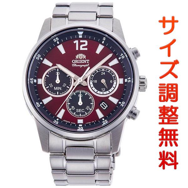 オリエント ORIENT スポーティー SPORTY 腕時計 メンズ RN-KV0003R 正規品