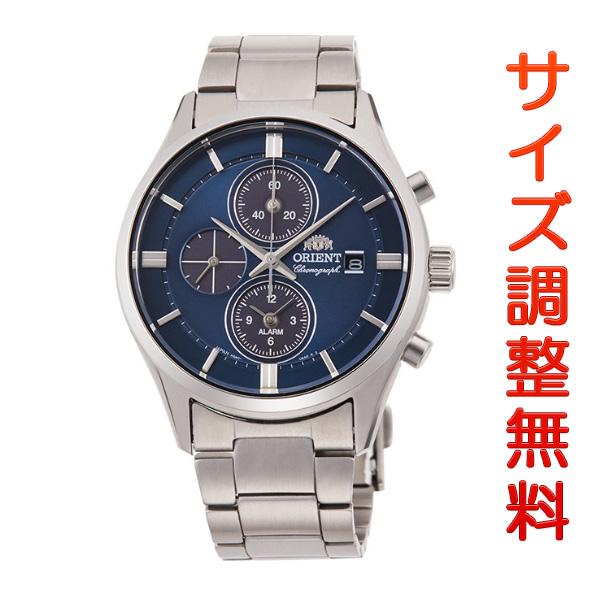 オリエント 腕時計 メンズ ソーラー ORIENT コンテンポラリー CONTEMPORARY クロノグラフ RN-TY0003L