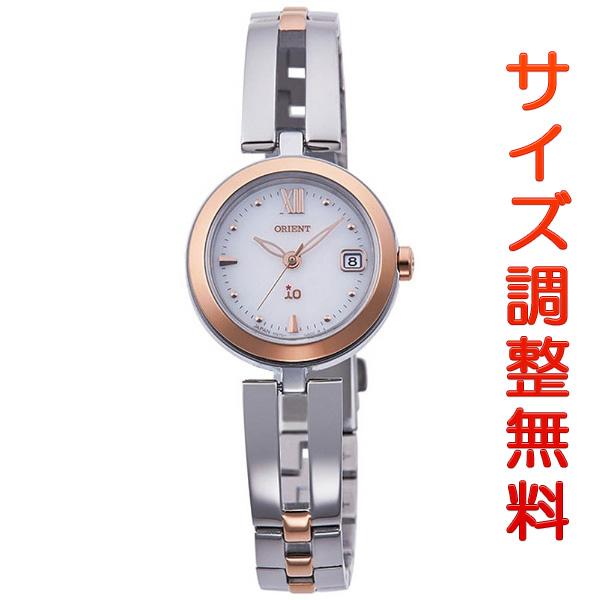オリエント イオ ナチュラル&プレーン ORIENT iO NATURAL&PLAIN ソーラー 腕時計 レディース RN-WG0002S 正規品