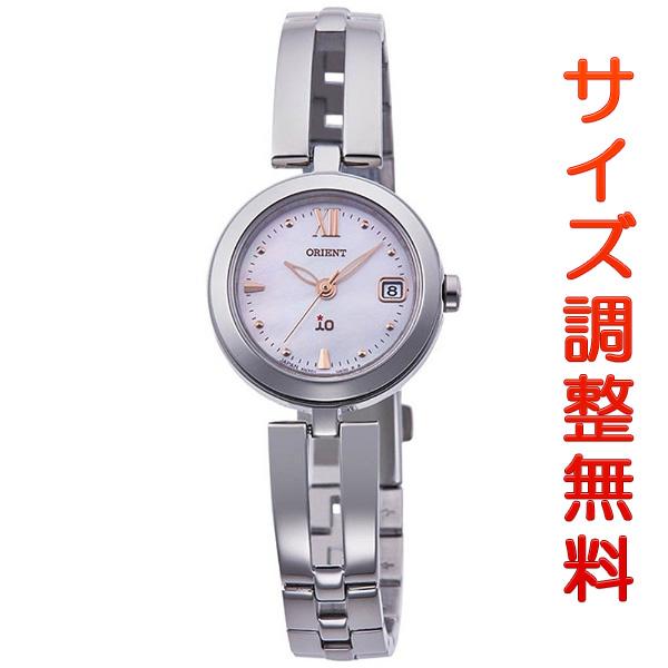 オリエント イオ ナチュラル&プレーン ORIENT iO NATURAL&PLAIN ソーラー 腕時計 レディース RN-WG0003S 正規品