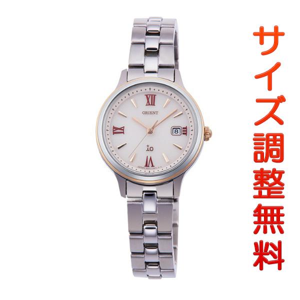 オリエント イオ ORIENT iO ソーラー 腕時計 レディース ナチュラル&プレーン RN-WG0006P 正規品