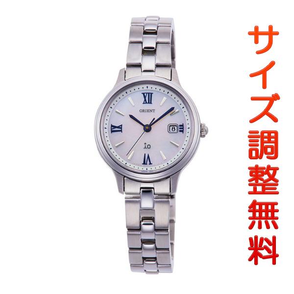 オリエント イオ ORIENT iO ソーラー 腕時計 レディース ナチュラル&プレーン RN-WG0007A 正規品