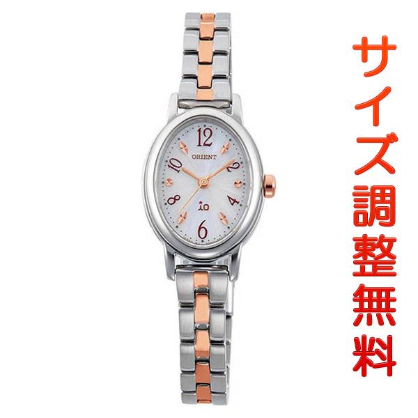 オリエント イオ ナチュラル&プレーン ORIENT iO NATURAL&PLAIN 腕時計 レディース WI0461WD 正規品