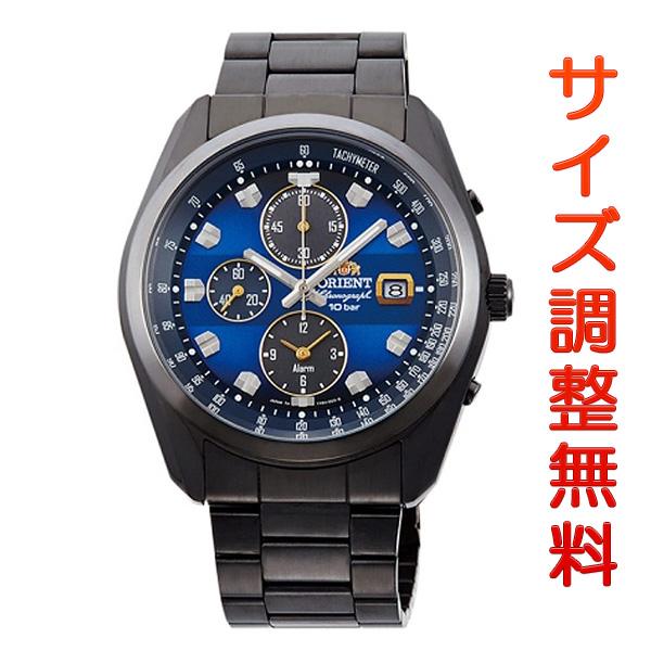 オリエント ネオセブンティーズ ホライズン ORIENT Neo70's ソーラー 腕時計 メンズ クロノグラフ WV0081TY 正規品