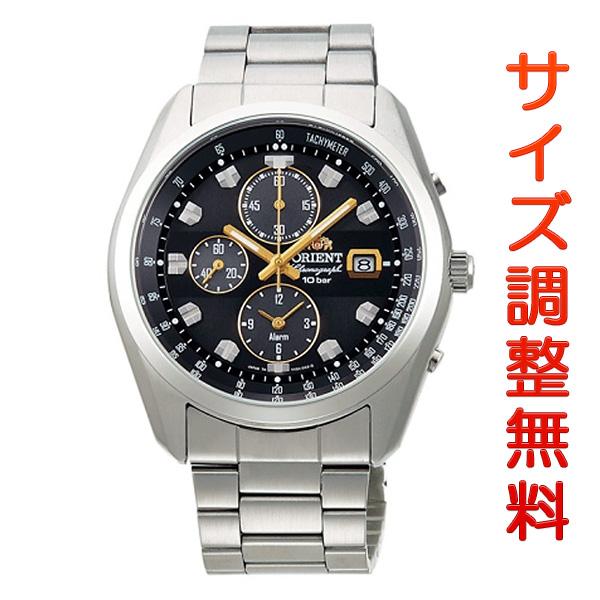 オリエント ネオセブンティーズ ホライズン ORIENT Neo70's ソーラー 腕時計 メンズ クロノグラフ WV0091TY 正規品