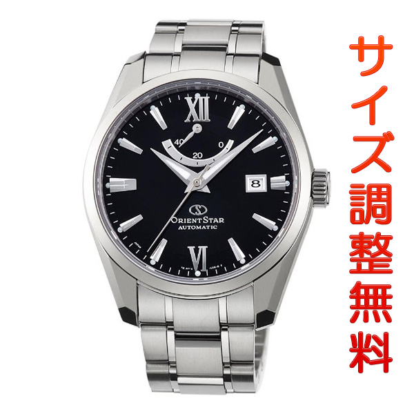 オリエントスター ORIENT STAR 腕時計 メンズ TITANIUM 自動巻き オートマチック WZ0051AF 正規品
