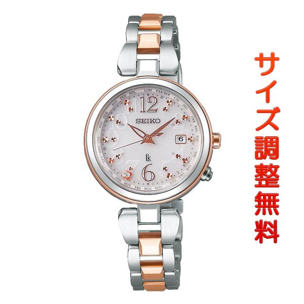 セイコー ルキア SEIKO LUKIA 電波 ソーラー 腕時計 レディース 綾瀬はるか レディダイヤ Lady Diamond SSQV048 正規品