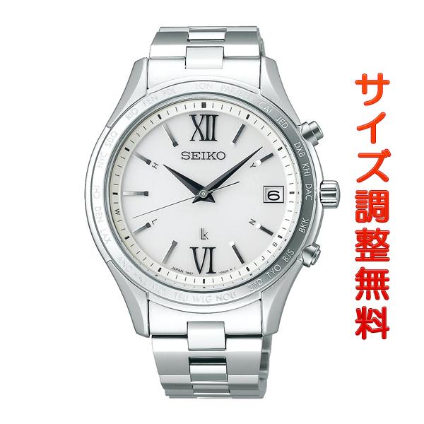 セイコー ルキア SEIKO LUKIA 電波 ソーラー 腕時計 ペアモデル メンズ SSVH025 正規品