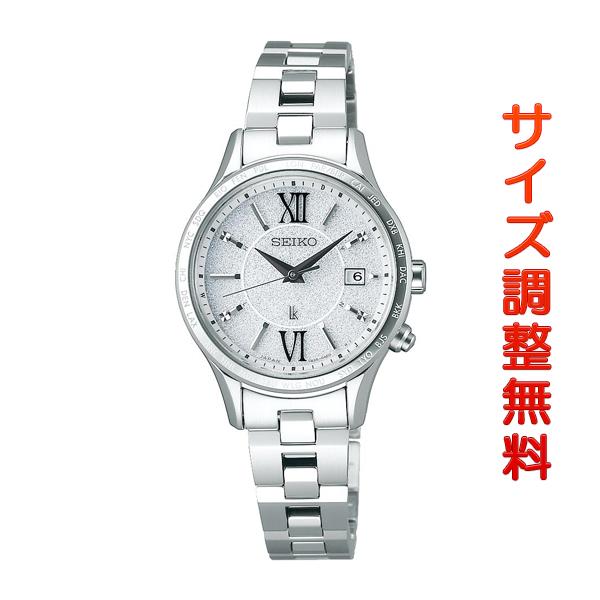 セイコー ルキア SEIKO LUKIA 電波 ソーラー 腕時計 ペアモデル レディース SSVV035 正規品