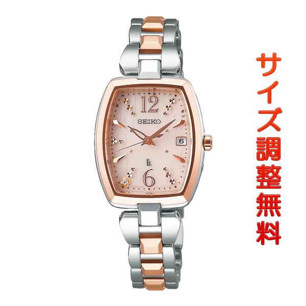 セイコー ルキア SEIKO LUKIA 電波 ソーラー 腕時計 レディース 綾瀬はるか レディダイヤ Lady Diamond SSVW126 正規品