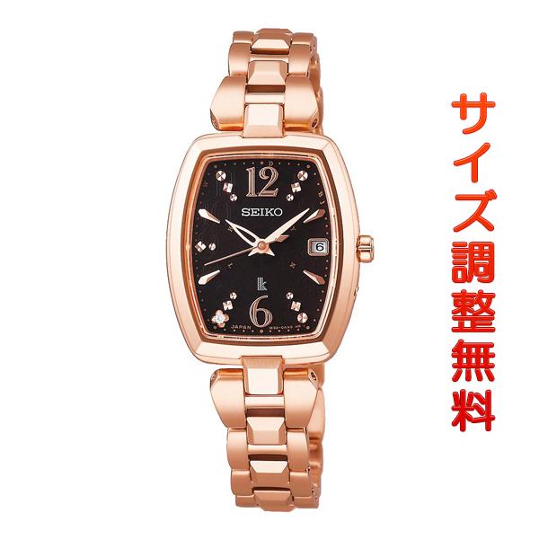 セイコー ルキア SEIKO LUKIA 電波 ソーラー 腕時計 レディース 綾瀬はるか レディダイヤ Lady Diamond SSVW128 正規品
