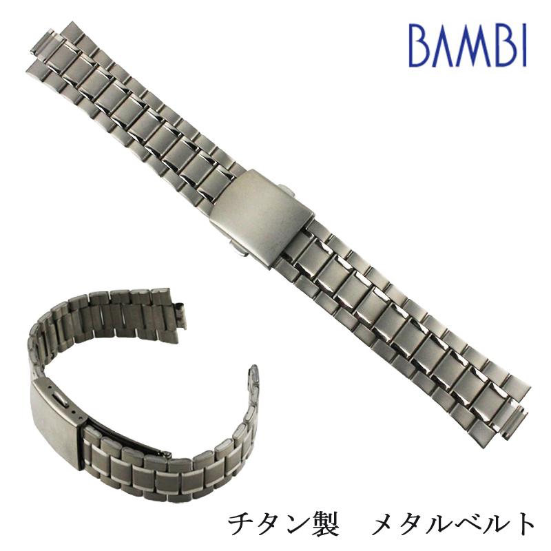 4ec7bb754e 時計ベルトメタル金属メンズ時計ベルトシルバーチタン腕時計ベルト腕時計バンド時計ベルト時計