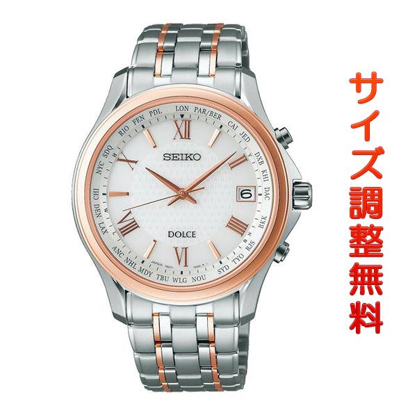 セイコー ドルチェ SEIKO DOLCE 電波 ソーラー 電波時計 腕時計 メンズ ペアウォッチ SADZ202 正規品