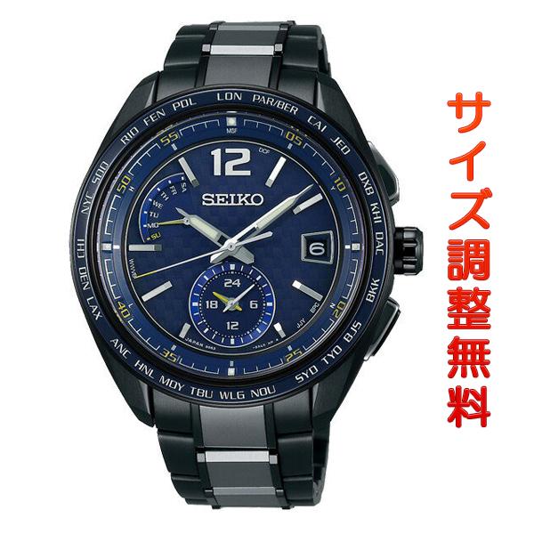 セイコー ブライツ SEIKO BRIGHTZ 電波ソーラー ワールドタイム フライトエキスパートデュアルタイム 腕時計 メンズ SAGA265 正規品