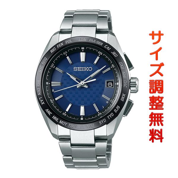 セイコー ブライツ SEIKO BRIGHTZ 電波ソーラー ワールドタイム 腕時計 メンズ SAGZ089 正規品