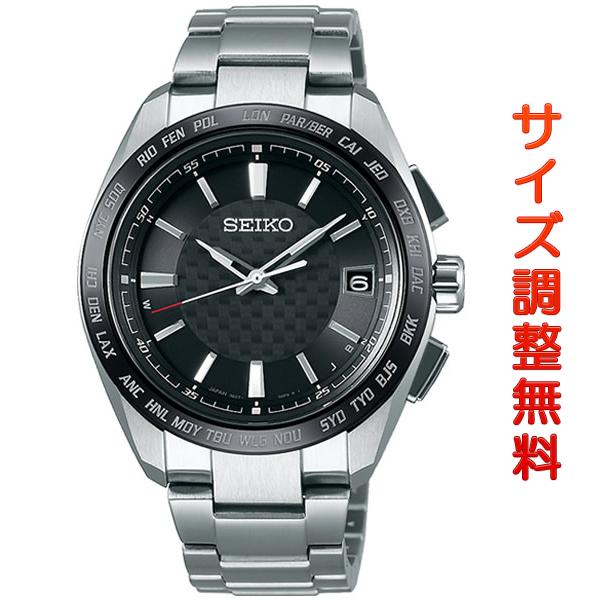 セイコー ブライツ SEIKO BRIGHTZ 電波ソーラー ワールドタイム 腕時計 メンズ SAGZ091 正規品