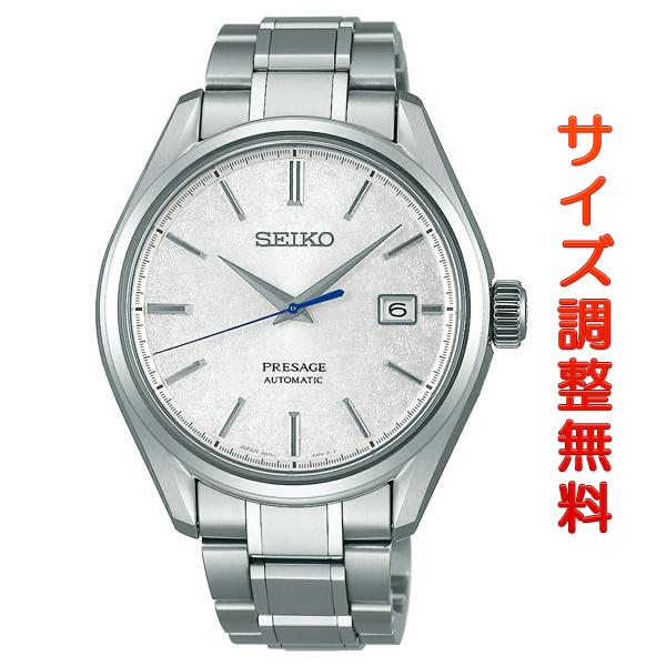 セイコー プレザージュ SEIKO PRESAGE 自動巻き メカニカル 腕時計 メンズ プレステージライン SARX055 正規品