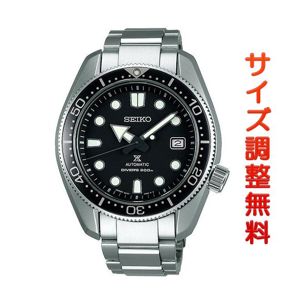 セイコー プロスペックス SEIKO PROSPEX ダイバースキューバ メカニカル 自動巻き 腕時計 メンズ ヒストリカルコレクション SBDC061 正規品
