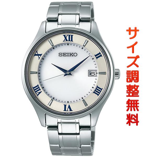 セイコー セレクション SEIKO SELECTION ソーラー 腕時計 ペアウオッチ メンズ SBPX113 正規品