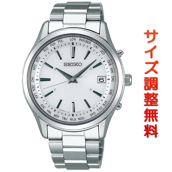 セイコー セレクション SEIKO SELECTION 電波ソーラー ワールドタイム 腕時計 メンズ SBTM269 正規品