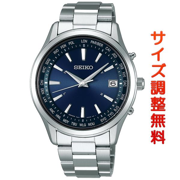 セイコー セレクション SEIKO SELECTION 電波ソーラー ワールドタイム 腕時計 メンズ SBTM271 正規品