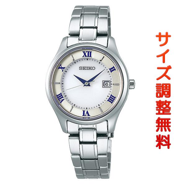 セイコー セレクション SEIKO SELECTION ソーラー 腕時計 ペアウオッチ レディース STPX063 正規品
