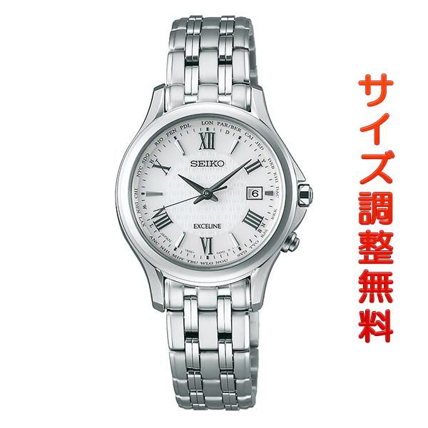 セイコー エクセリーヌ SEIKO EXCELINE 電波 ソーラー 電波時計 腕時計 レディース ペアウオッチ SWCW161 正規品